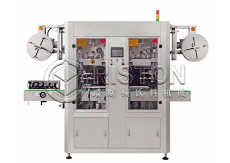 Double Headed Shrink Sleeve Labeling Machine